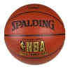 Spalding Basketball Off NBA Tacksoft