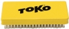 TOKO Base Brush Nylon Skibelagbürste