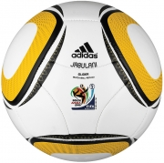 adidas Trainingsball Fifa WM 2010 Glider