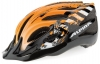 Alpina Kinderfahrradhelm Firebird Junior