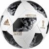 adidas WM 2018 Competition Trainingsball