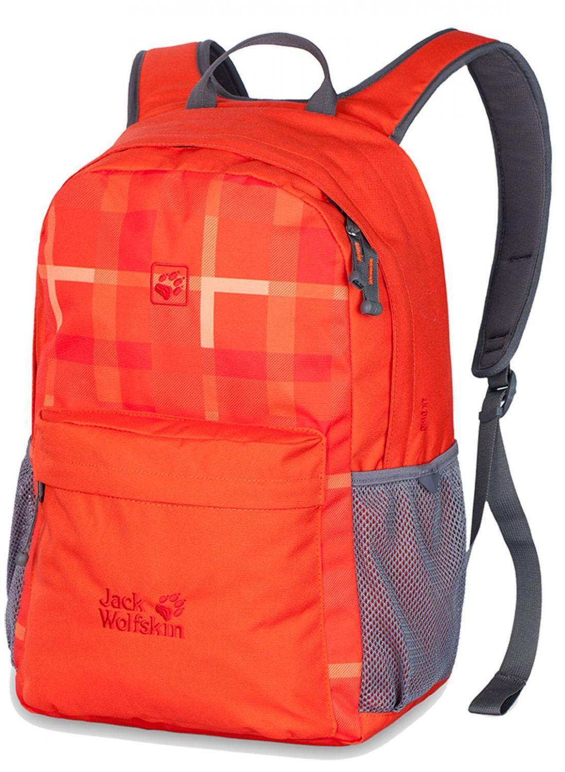 jack-wolfskin-ohio-xt-laptoprucksack-farbe-7939-lobster-red-woven-check-, 30.00 EUR @ sportolino-de