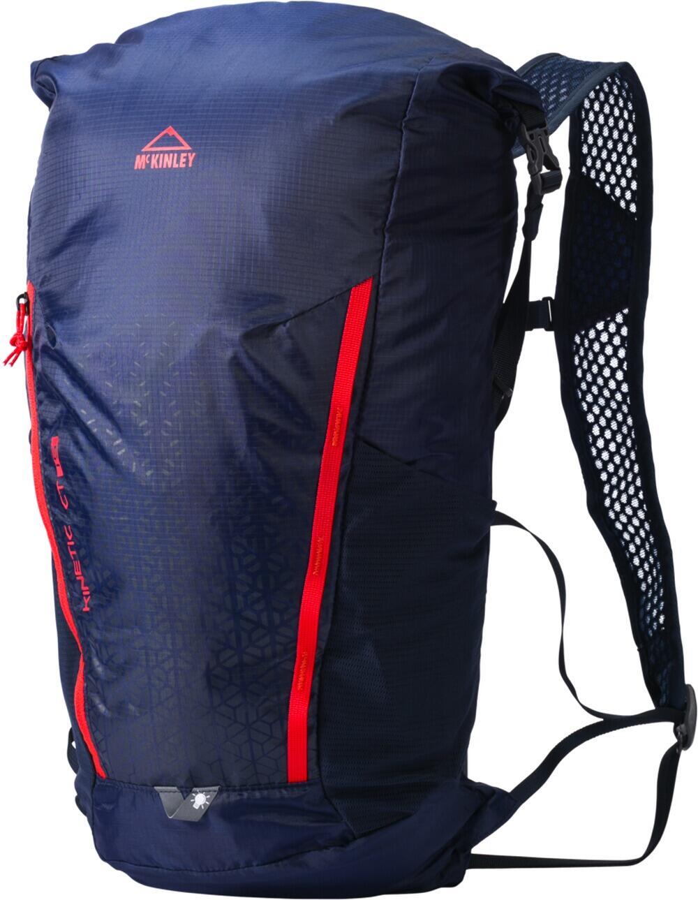 mckinley-kinetic-ct-15-rucksack-farbe-902-navy-blau-