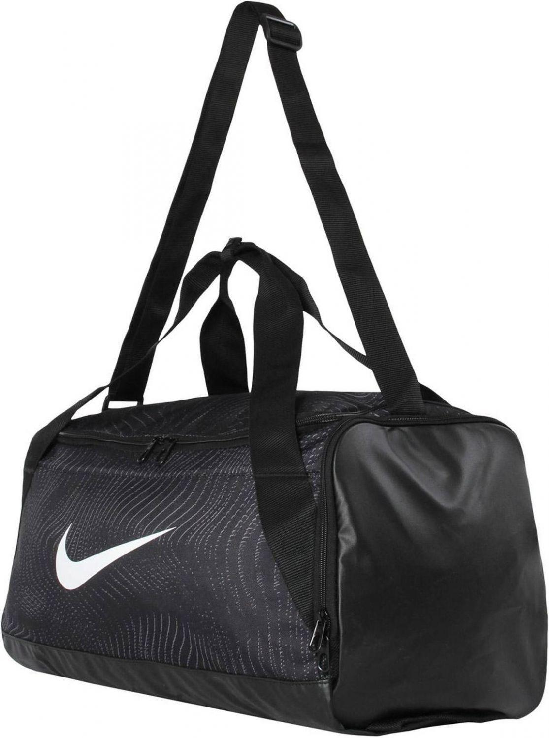 nike-brasilia-trainingstasche-farbe-013-black-black-white-