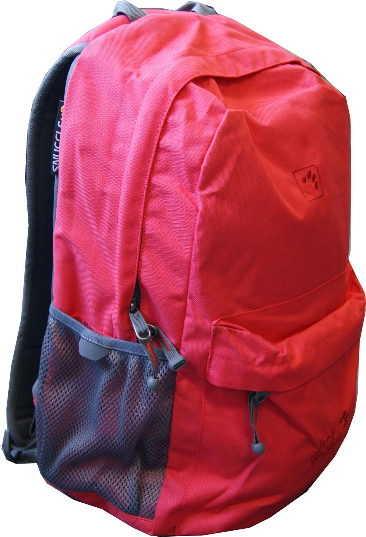 jack-wolfskin-ohio-xt-laptoprucksack-farbe-2058-tulip-red-, 30.00 EUR @ sportolino-de