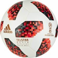 adidas Spielball World Cup KO 2018 OMB