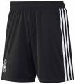 adidas Deutschland DFB Home Short Replica