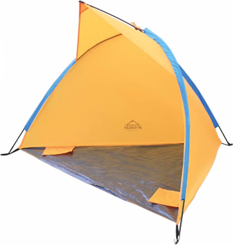 McKinley Strandmuschel Cordou (Farbe: 904 orange/blau)