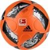 adidas DFL Torfabrik 2016 Top Training Trainingsball