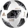 adidas Jugendfußball Junior Match 350 WM 2018